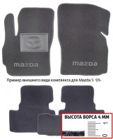 Коврики в салон для Mazda RX-8 '02- текстильные, серые (Люкс)