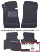Коврики в салон для Mercedes S-class W220 '98-05  текстильные, серые (Люкс) Long, 4 matic