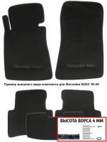 Коврики в салон для Mercedes S-class W220 '98-05  текстильные, черные (Люкс) Long, 4 matic
