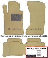 Коврики в салон для Mercedes smart fortwo coupe  текстильные, бежевые (Люкс)