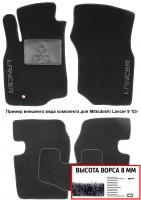 Коврики в салон для Mitsubishi Galant '04-12  текстильные, черные (Премиум)