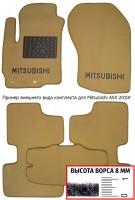 Коврики в салон для Mitsubishi L200 / Triton '10-15 текстильные, бежевые (Премиум)