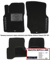 Коврики в салон для Nissan Murano '08-  текстильные, черные (Люкс)