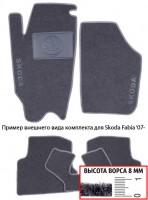 Коврики в салон для Skoda Superb '02-08  текстильные, серые (Премиум)