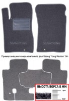Коврики в салон для Ssangyong Rexton II '06-12  текстильные, серые (Премиум)