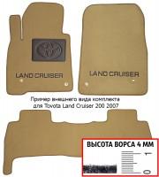 Коврики в салон для Toyota Celica '89-93 текстильные, бежевые (Люкс)