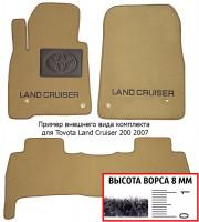 Коврики в салон для Toyota FJ Cruiser '06-  текстильные, бежевые (Премиум)
