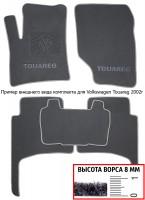 Коврики в салон для Volkswagen Golf Plus VI '09-14  текстильные, серые (Премиум)
