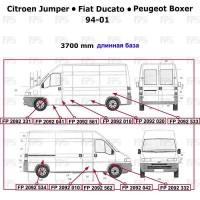 Ремонтная часть бока для Fiat Ducato '94-06, длинная база, левая/правая (FPS)