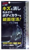 Полироль для автомобилей Color Evolution Black цветовосстанавливающий(100ml)