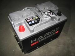 Автомобильный аккумулятор SADA HARDY SP 75Ач, левый плюс