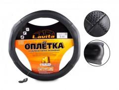 Чехол на руль черный, кожа 3L07 XL (Lavita)