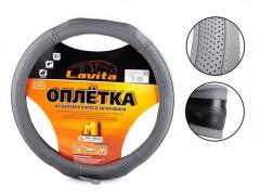 Чехол на руль серый, кожа 3L07 L (Lavita)