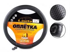 Чехол на руль черный, перфорированный, кожа 3L10 S (Lavita)