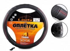 Чехол на руль черный + красная нить, перфорированный,кожа 4L8 S (Lavita)