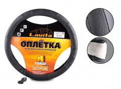 Чехол на руль черный + белая основа, кожа 5L02 XL (Lavita)