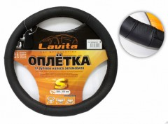 Чехол на руль черный, кожа 305 M (Lavita)