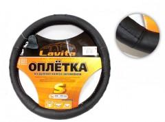 Чехол на руль черный, кожа 401 M (Lavita)