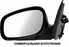 Зеркало боковое для Renault Megane '08-16 левое (VIEW MAX)