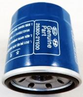 Масляный фильтр оригинальный Hyundai/Kia 26300-2Y500