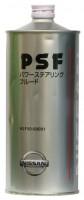 Жидкость для гидроусилителя руля Nissan PSF, 1л