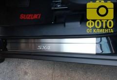 Фото 6 - Накладки на пороги для Suzuki SX4 '13- (Standart)