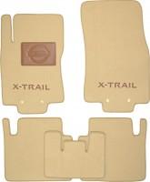 Коврики в салон для Nissan X-Trail (T32) '14- текстильные, бежевые (Премиум)