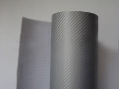 Серебряная защитная плёнка под карбон 3D Graphjet (1 метр погонный)