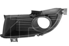 Решетка в бампер для Mitsubishi Lancer 9 '04-09 , нижняя правая, с отв. ПТФ(FPS)