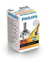Автомобильная лампочка Philips Xenon Vision D1S 35W 85V