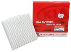 Салонный фильтр оригинальный Hyundai/Kia (Mobis) 97133-2H001