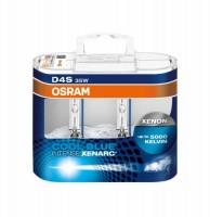 Автомобильные лампочки Osram Xenarc Cool Blue Intense D4S 35 W 42 V (Комплект: 2шт.)