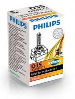 Автомобильная лампочка Philips Xenon Vision D3S 35W 42V