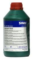 Масло для гидросистемы SWAG (99906161) 1 л.