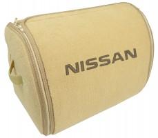 Органайзер в багажник L Nissan, бежевый