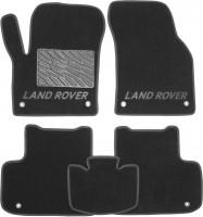 Коврики в салон для Land Rover Discovery Sport '14- текстильные, черные (Люкс)