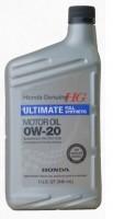 Honda HG Ultimate 0W-20 (08798-9037) 0,946 л.