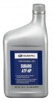 Масло трансмиссионное Subaru ATF-HP (SOA427V1500) 0,946 л.