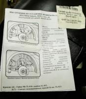 Фото 11 - Подкрылок передний правый для Hyundai Accent (Solaris) '11-, седан (Novline)