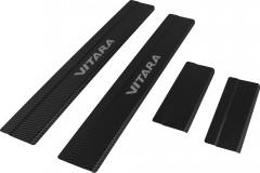 Накладки на пороги карбон для Suzuki Vitara '15- (Premium+k)