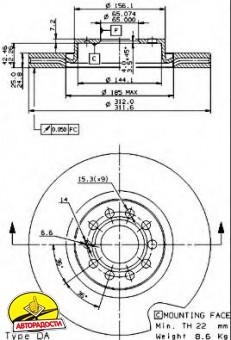 Комплект тормозных дисков BREMBO 09.9772.11 (2 шт.)