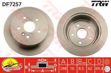 Комплект тормозных дисков TRW DF7257 (2 шт.)