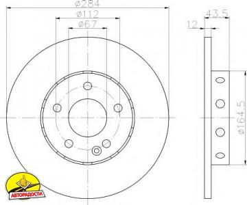 Комплект тормозных дисков TEXTAR 92059303 (2 шт.)