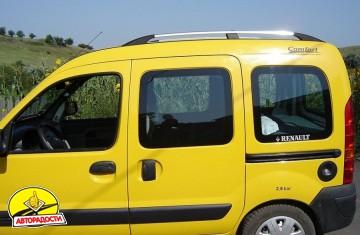 Рейлинги для Renault Kangoo '97-09, хром (пласт. концевик)