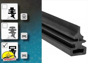 Резинки для дворников Bosch 700 мм. (2 шт.) Z 324
