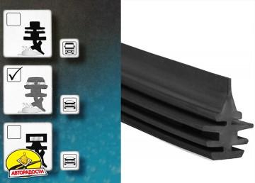 Резинки для дворников Bosch 705 мм. (2 шт.) Z 366