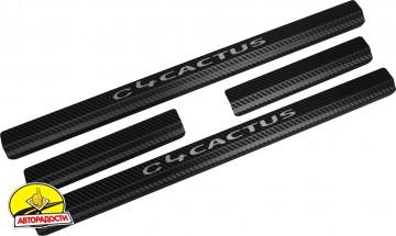 Накладки на пороги карбон для Citroen C4 Cactus '14- (Premium+k)