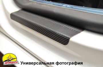 Накладки на пороги карбон для Hyundai Tucson '15- (Premium+k)