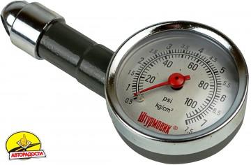 """Манометр для измерения давления в шинах """"Штурмовик"""" АС-103"""