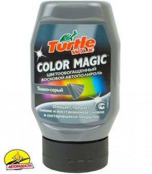 Полироль Turtle Wax Color Magic серый (300мл)